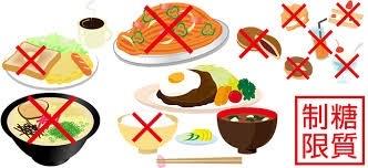 正しい糖質オフダイエットとは?そのダイエット間違ってませんか?