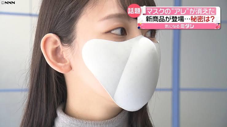 2021年夏、蒸れや紐の痛みや通気性にお悩みの方必見。勧めなマスク